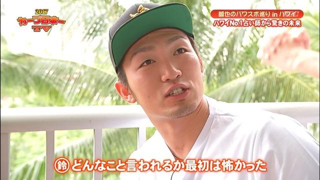 2017カープ日本一TV_99_16