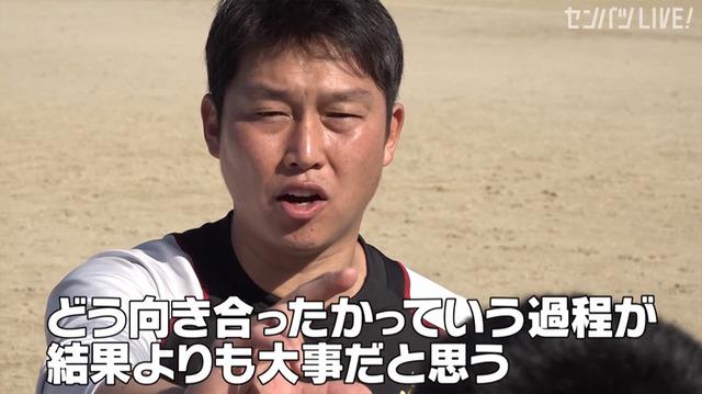 新井貴浩_離島中学生野球部_熱血指導_80