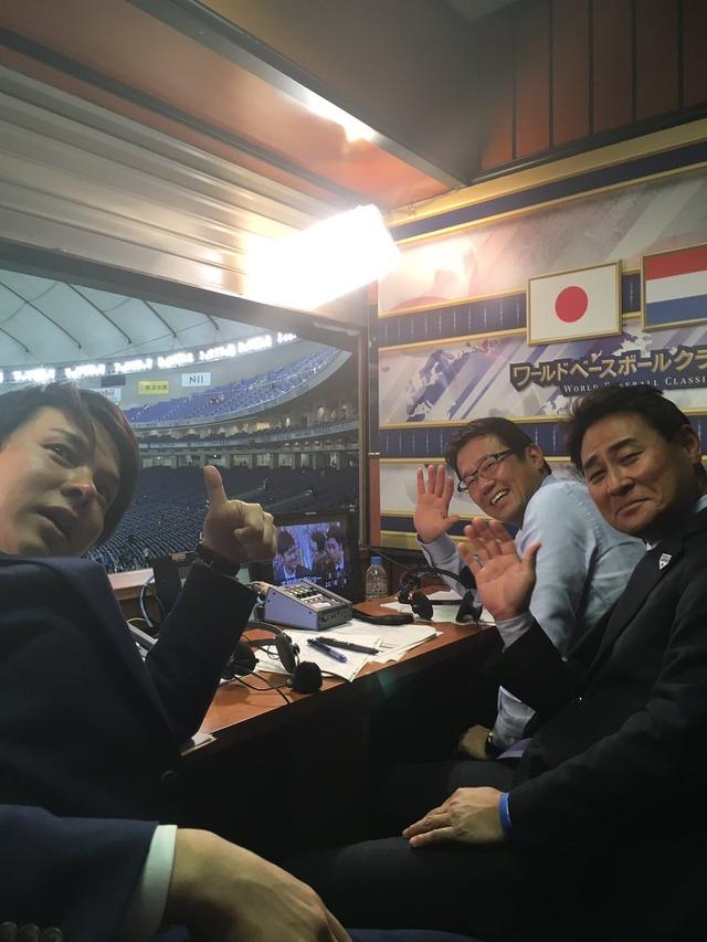 前田智徳古田WBC日本オランダ戦