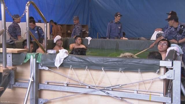 広島自衛隊入浴支援