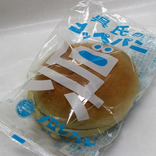 呉氏メロンパン