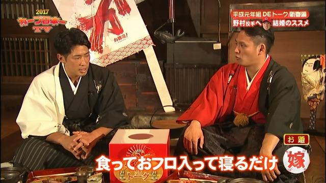 2017カープ日本一TV_99_99_14