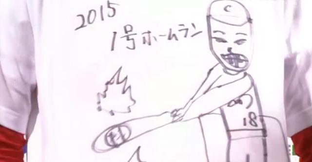 広島中日24回戦_66