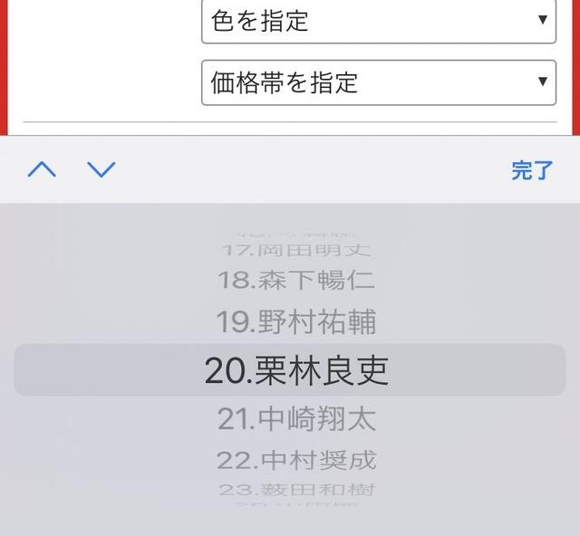 元広島バティスタ復帰確定_カープユニフォーム背番号バレる_02