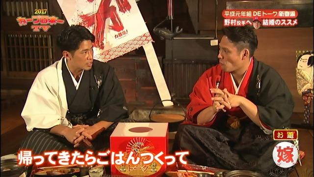 2017カープ日本一TV_99_99_11
