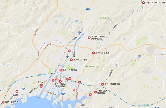ユアーズ広島スーパー店舗