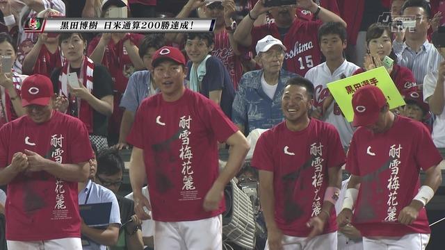 カープ黒田Tシャツ