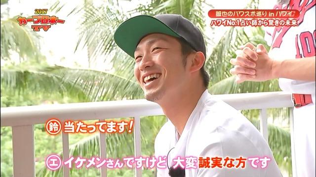 2017カープ日本一TV_99_01