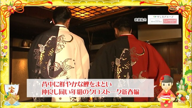 2017カープ日本一TV_99_83_01