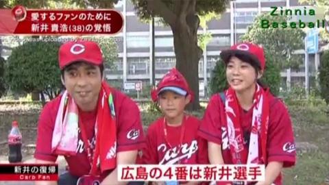 すぽると新井石井対談_25