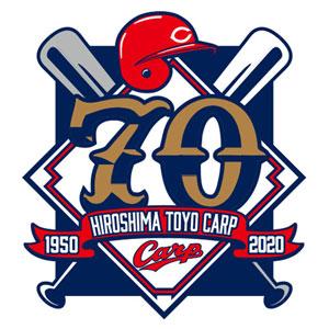 カープ70周年ロゴ