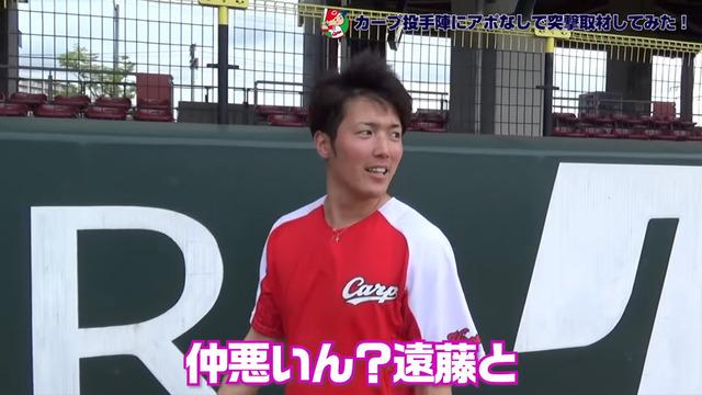 カープ投手陣アポなし取材_04