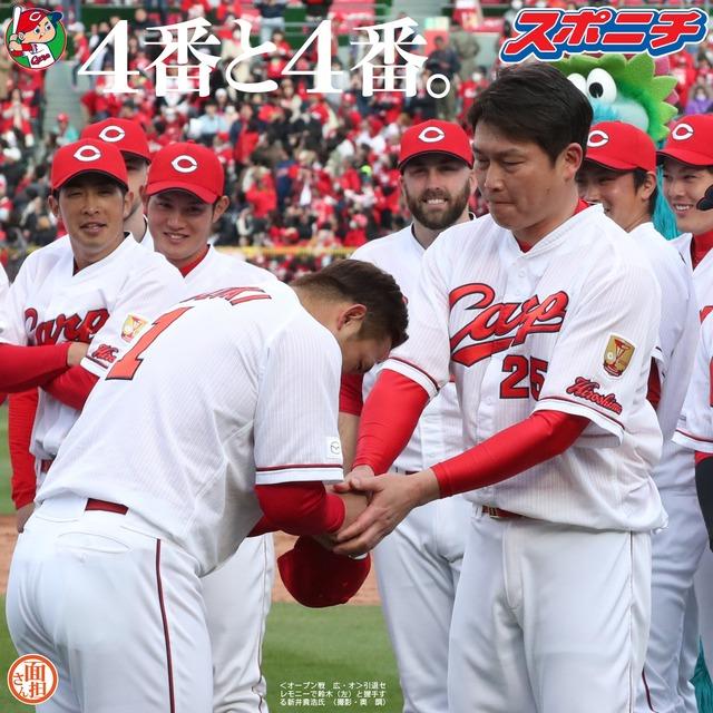 新井貴浩をカープファンが許したタイミング