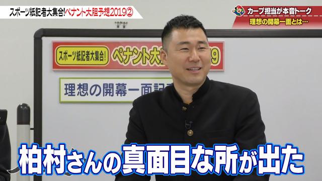 カープ道_広島巨人_理想の開幕一面_13