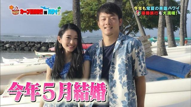 カープ優勝旅行INハワイ (17)