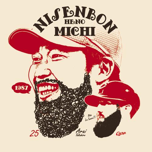 アライディTシャツ01
