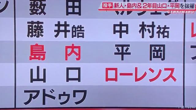 緒方監督_元気丸_02