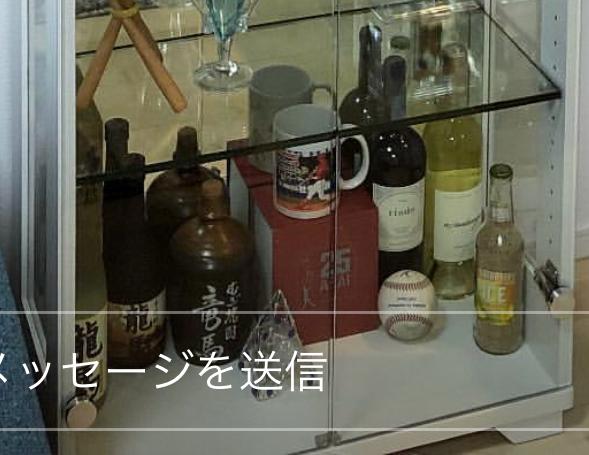 西川龍馬ショーケース_焼酎_ワイン