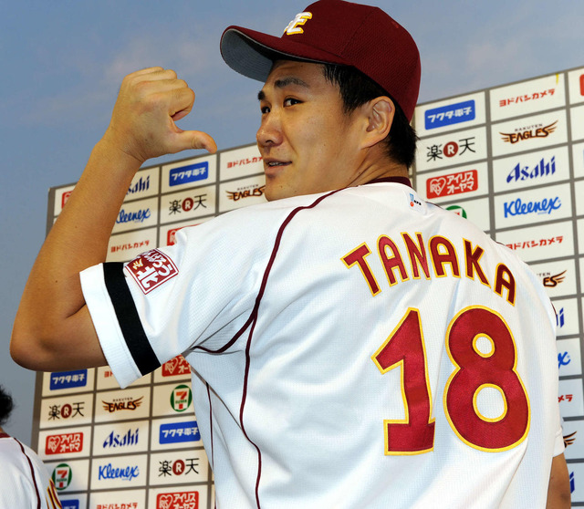 田中将大楽天復帰