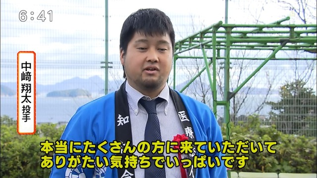 中田翔太_餅つき