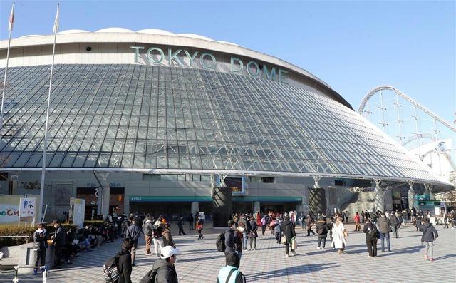 東京ドーム、上場廃止へ。三井不動産のTOB(公開買い付け)成立