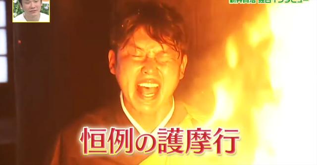 新井さん金本監督年賀状_06