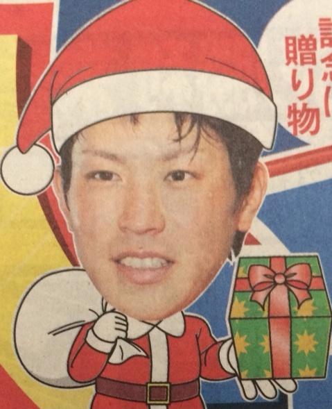 堂林翔太サンタクロース