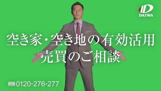 広島県不動産おすすめ