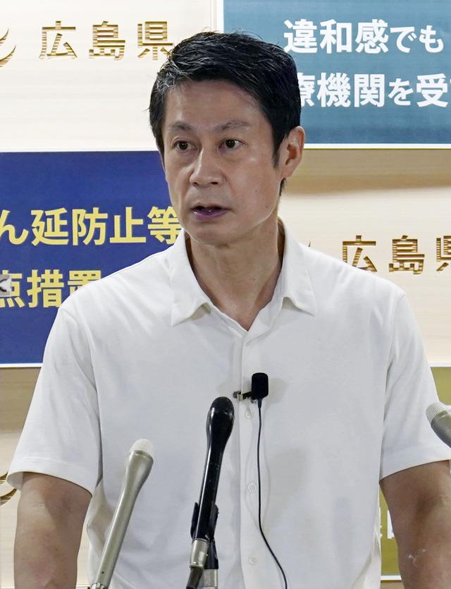 広島県と滋賀県、緊急事態宣言の発令を政府に申請