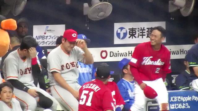鈴木誠也巨人帽菅野カープ帽オールスター
