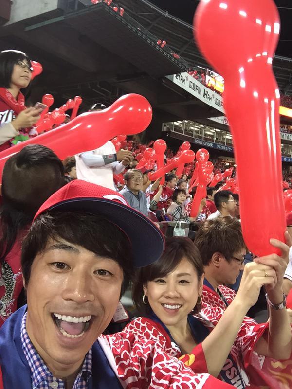 ロンブー淳と高橋真麻が広島日ハム戦を観戦