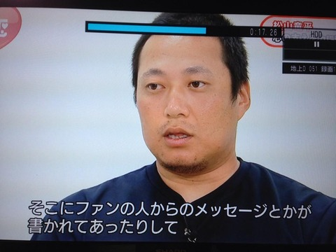松山竜平_千羽鶴_v06