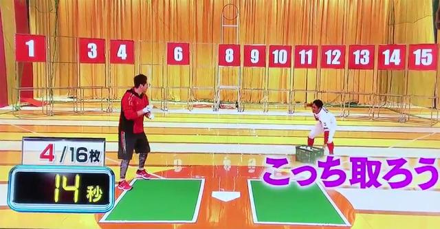 マエケン体育会TV_03