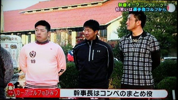 カープ選手会ゴルフ2016_04