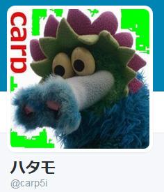 ハタモさん_アイコン_01