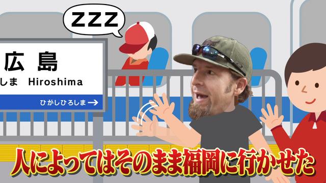 カープ道_愛しのエルドレッドこぼれ_08