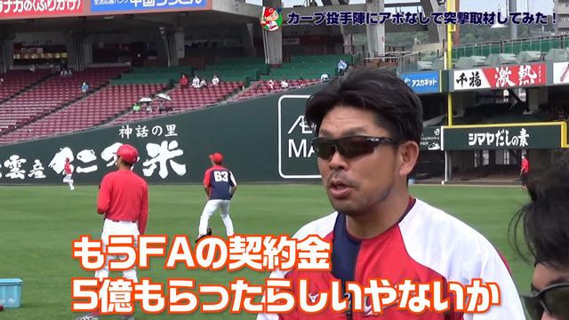 大瀬良大地FA再契約金5億円_02