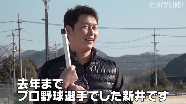 新井貴浩_離島中学生野球部_熱血指導_17