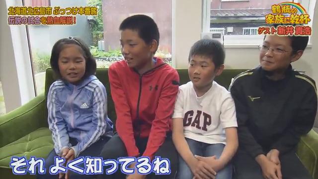 新井貴浩_ヤクルトファンの子供_トラウマ_七夕の奇跡_09