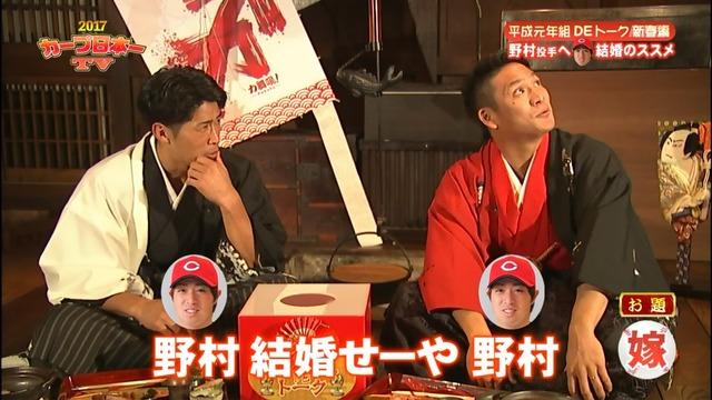 2017カープ日本一TV_99_99_15