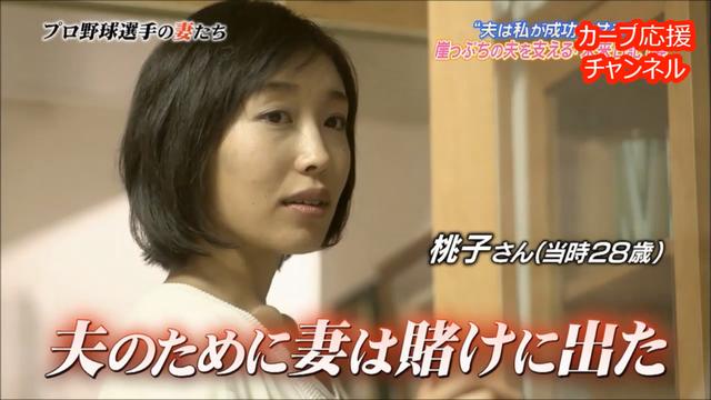 廣瀬純プロ野球選手の妻未来日記_32