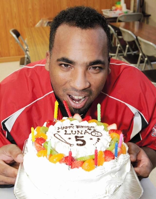 ルナ誕生日ケーキ