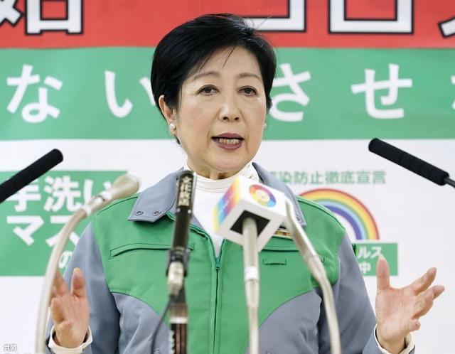 東京 神奈川 埼玉 千葉が緊急事態宣言を要請
