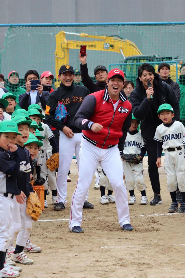 野村祐輔小林誠司野球教室