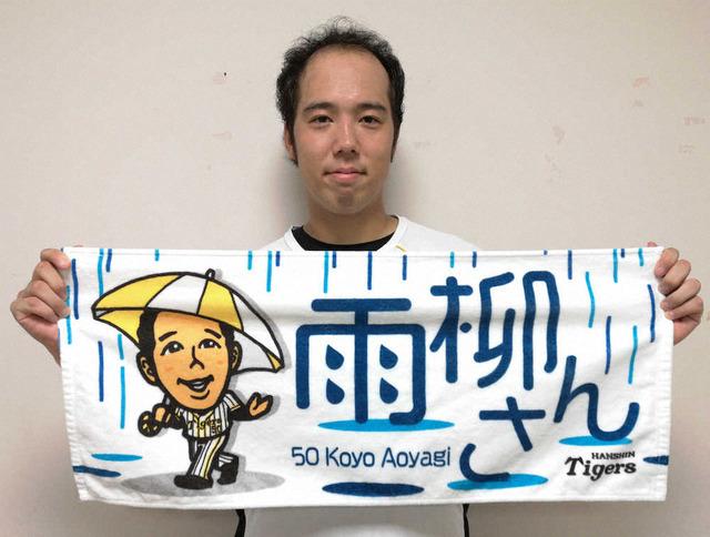 カープvs阪神の練習試合、大雨により中止