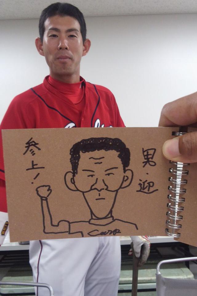 迎祐一郎打撃コーチ昇格