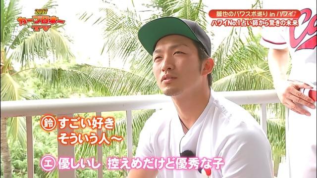 2017カープ日本一TV_99_09