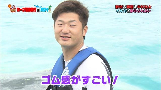 カープ優勝旅行INハワイ (114)
