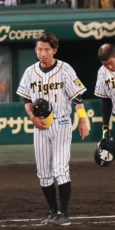 鳥谷阪神退団表明