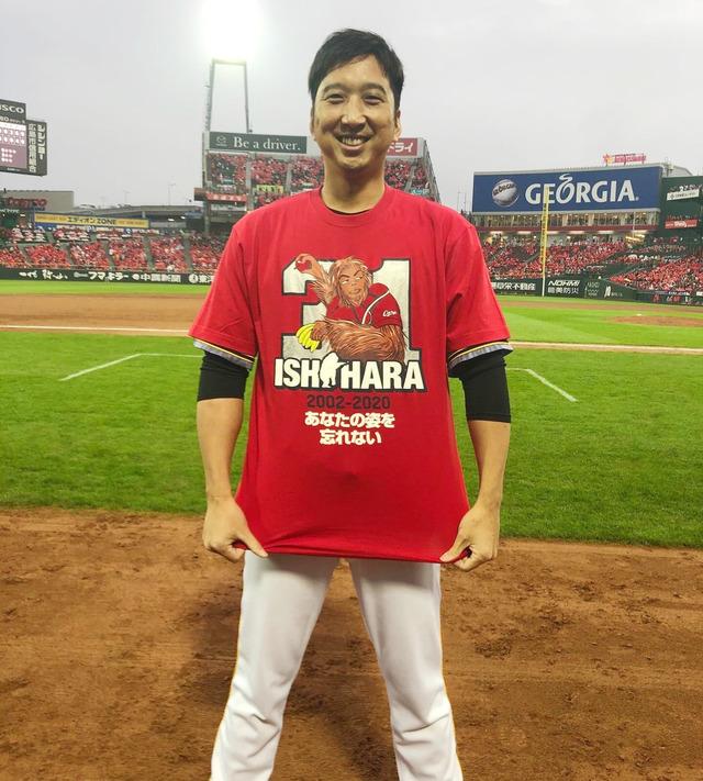 藤川球児の解説がカープファンに大人気「投手コーチで入閣して」